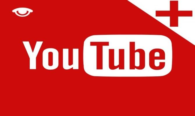 زيادة المشاهدات على موقع يوتيوب بشكل مجاني