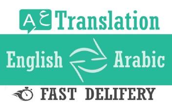 ترجمة كفيل